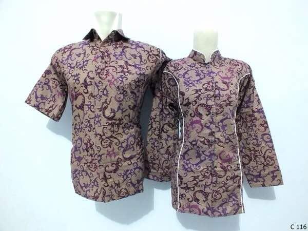 Seragam batik kombinasi terbaru dengan warna gradasi